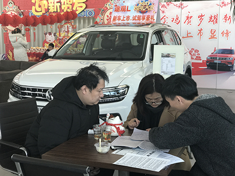 百联沪东元宵节当天新车销售11辆