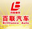 上海百联汽车服务贸易有限公司